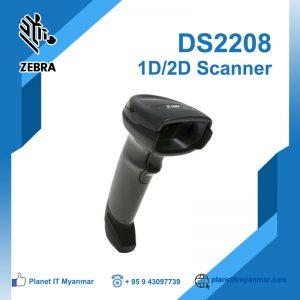 Zebra – DS2208 1D/2D Scanner